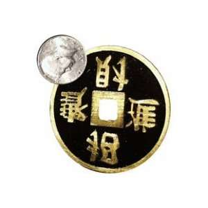 Jumbo 3 Chinese Coin (black and brass) by Sasco Toys & Games