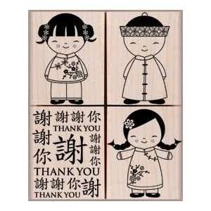 Asian Dolls Wood Mounted Stamp Set (Hero Arts) Arts, Crafts & Sewing