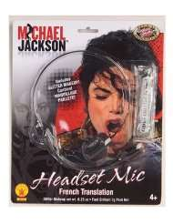 michael jackson   Clothing & Accessories